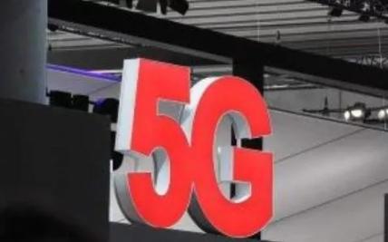 5G发牌在即,中国竞争优势初步建立
