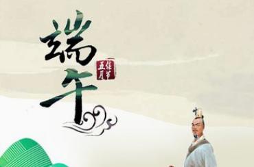 端午节来临,长春文庙7日至9日将免费开放