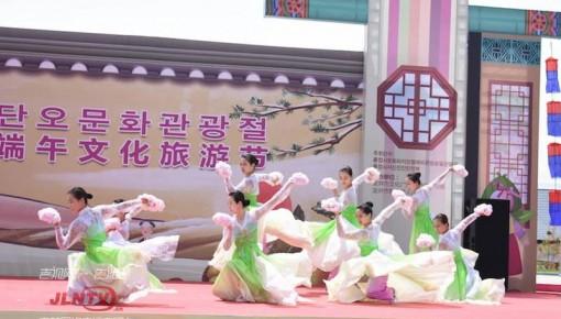 龙井举办2019明东端午文化旅游节