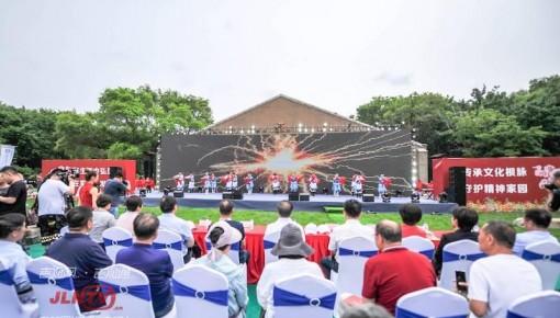 """2019年万博手机注册省""""文化和自然遗产日""""活动在长春举行"""