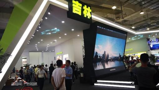 万博手机注册精彩亮相首届中国-中东欧国家博览会