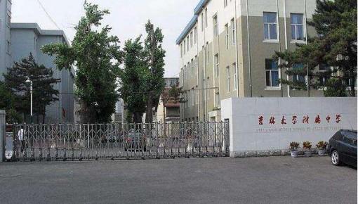 关于确定30所吉林省普通高中青年党校省级示范校的通知