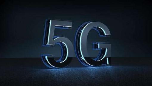 5G商用将给各行业带来深刻变革