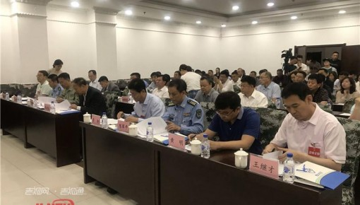 吉林省首届退役军人创业英雄榜候选人事迹宣讲会今天开讲