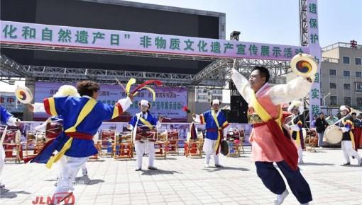 珲春市举办非物质文化遗产宣传展示活动
