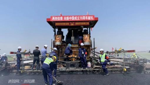 我省首条智能化、高质量高速公路双洮高速预计2020年国庆节建成通车