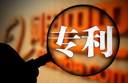 華為:從專利付費到收費