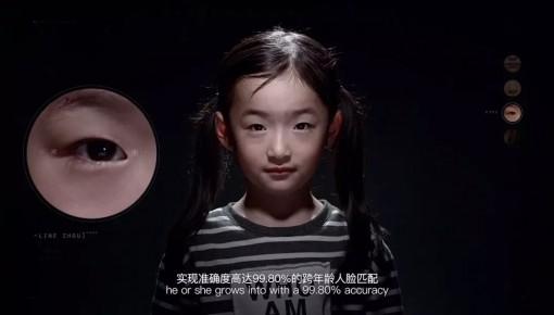 国内首次!警方用AI一次找回4名走失10年的孩子!