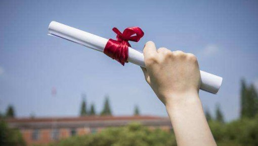高考同學注意:要報志愿,高校排行榜咋參考