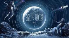通力合作献礼祖国 中国电影从追求高票房转为追求高品质