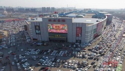 长春市启动国家级绿色商场申报工作 已有8家商企递交申报材料