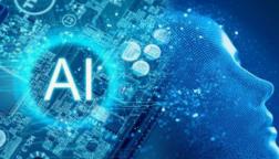 """我國首次發布發展人工智能治理原則:要""""負責任""""""""守規矩"""""""