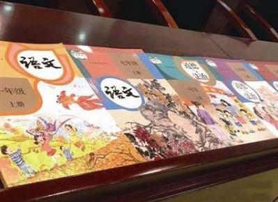 國辦發布高中改革意見:2022年前實施新課程使用新教材