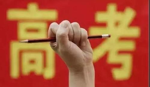 @吉林省高考考生 吉视网独家小程序助你一键查位次!