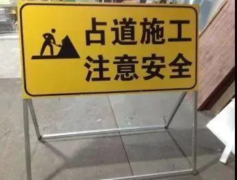 通知!即日起,长春多条道路全封闭、半封闭施工