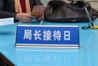 """长春本月""""局长接待日""""处理问题164件"""
