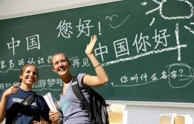 """漢語納入俄""""高考"""":平均62.5分 有""""學霸""""拿滿分"""