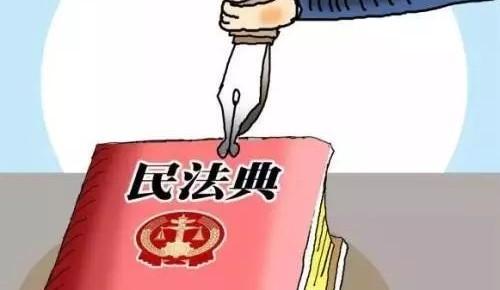 民法典婚姻家庭编草案:这类债务不属于夫妻共同债务!