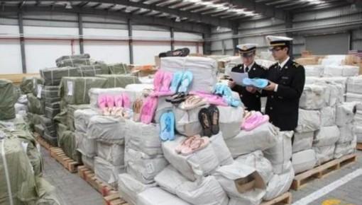 2018年全国海关缴毒37.5吨 查获走私涉毒犯罪案件604起
