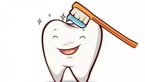 """怎么刷牙才干净?牙医帮你给刷牙""""划重点"""""""