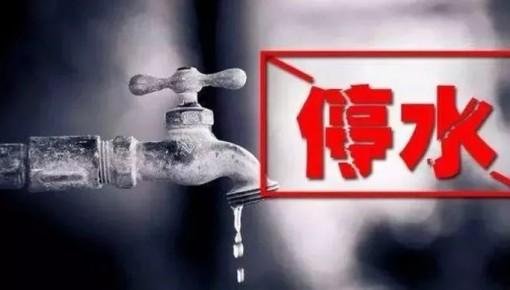 紧急通知!昨晚长春部分地区停水,恢复供水还得再等等