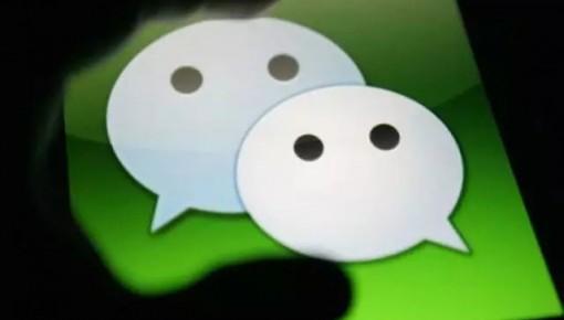 微信又升级了!朋友圈可发30秒视频 !