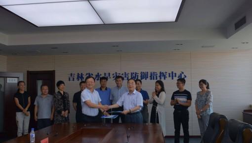 吉林省水利厅与省气象局签署合作协议