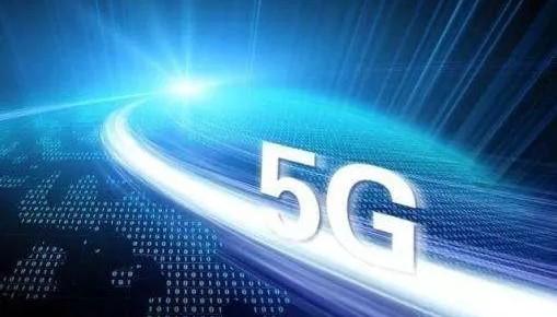 不只是網速快,5G還有這些重大價值