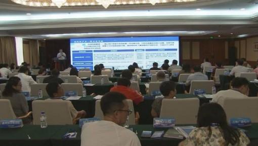 第20届中国海创周政策宣讲走进长春