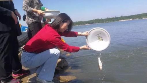 长春市举行水生生物增殖放流活动 5万余尾鱼苗放流新立城水库