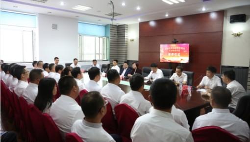 吉林省藥監局長春檢查分局揭牌成立