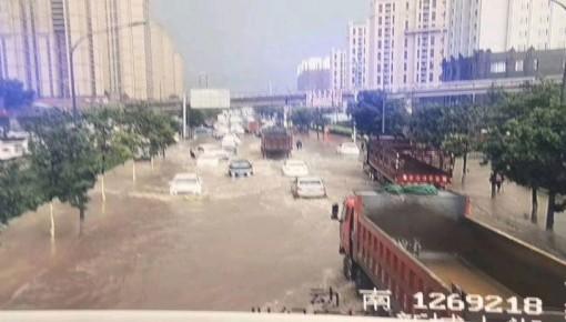未来五天仍多雷雨天气 注意预防局地灾害