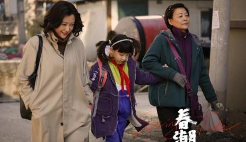 長影《春潮》斬獲上海電影節金爵獎最佳攝影獎