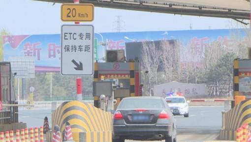 吉林省高速公路公安局發布夏季安全行車六大提示