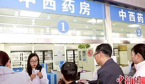 中国将建立统一医保信息系统 异地就医结算更方便