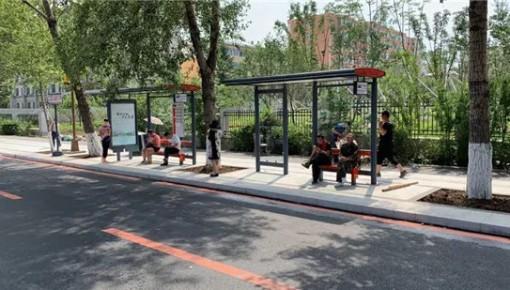 长春市人民政府关于对人民大街历史文化街区进行改造提升的通告
