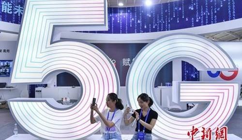 中國移動:9月底前逾40城市將推5G服務