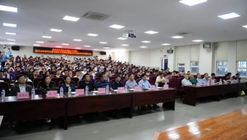 纪念吴文俊先生诞生100周年暨2019年符号计算与知识工程教育部重点实验室访问学者研讨会在万博手机注册大学成功召开