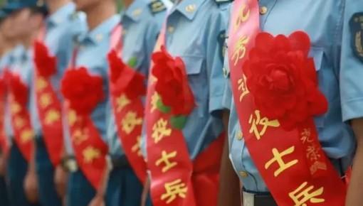 重磅!解决吉林省退役士兵社会保险问题,权威解读来啦