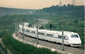 2019年中国铁路暑运开启 预计发送旅客7.2亿人次