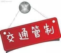 四川长宁地震致笔架山现裂缝 相关省道实施交通管制
