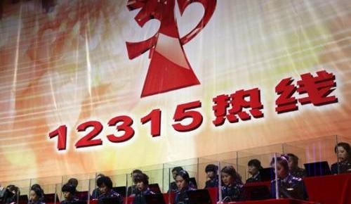 12315社会开放日:长春市民零距离体验消费维权