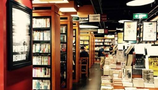 """524家书店引领长春""""花样""""阅读"""