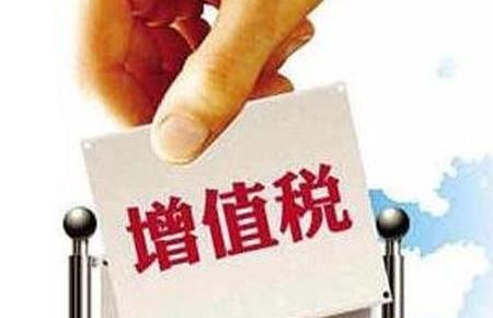 六部门发布社区家庭服务业税费优惠政策