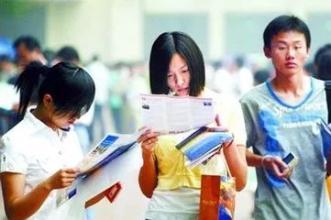 吉林省生源地信用助学贷款受理工作7月25日全面启动