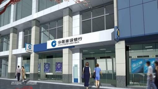 """建设银行吉林省分行:引金融""""活水"""" 助企业腾飞"""