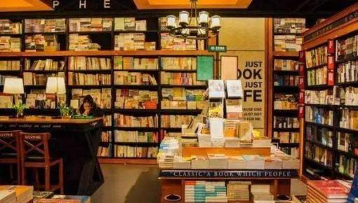 上半年图书零售总规模同比上升 网店保持较高速度增长