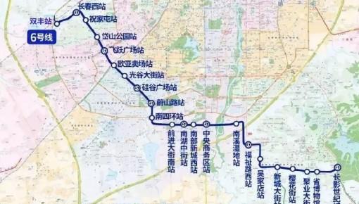 长春地铁6号线开始招标!9月底开工!2024年6月底竣工!