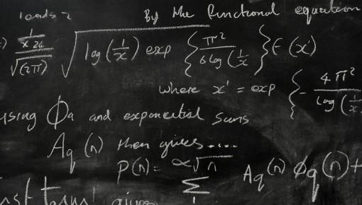 学好数学很重要!四部门联合发文加强数学科学研究