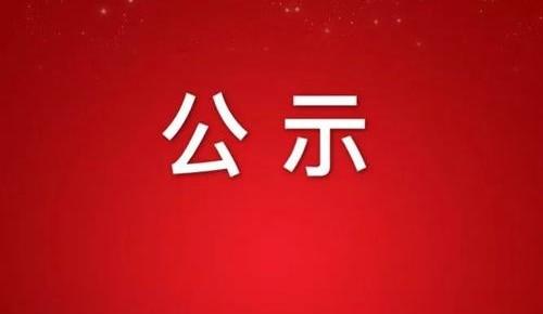 吉林省这1025个村、14个县(市)将成为全省示范!有你家乡吗?